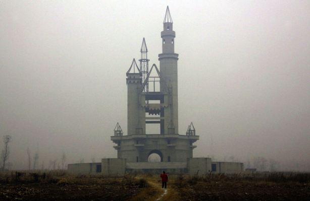 Parque Abandonado (Pequim - China)
